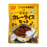 尾西食品 CoCo壱番屋監修 尾西のカレーライスセット│非常食 レトルト・フリーズドライ食品