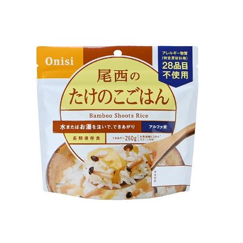 尾西食品 アルファ米 たけのこごはん 100g