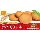 尾西食品 尾西のライスクッキー 5年間保存 44−R 8枚入り