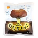 <東急ハンズ> 長期保存なのにふんわり食感 尾西食品 尾西のひだまりパン 45−C チョコ画像