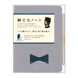 アピカ プレミアムCDノート ハードカバー A6 横罫 CDS201Y ネイビー