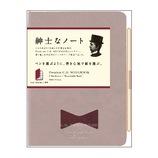 アピカ プレミアムCDノート ハードカバー A6 方眼罫 CDS201S レッド