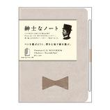 アピカ プレミアムCDノート ハードカバー A6 無罫 CDS201W ブラウン