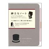 アピカ プレミアムCDノート ハードカバー B7 方眼罫 CDS180S ブラック