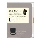 アピカ プレミアムCDノート ハードカバー B7 無罫 CDS180W ブラック