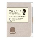 アピカ プレミアムCDノート ハードカバー B7 無罫 CDS181W ブラウン