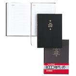 アピカ 10年用日記 D305 B5│手帳・日記帳 日記帳