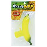 池田工業社 水てっぽう バナナ
