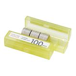 オープン コインケース 50枚収納 100円用 M-100│会計用品・レジ用品