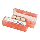 オープン コインケース 50枚収納 500円用 M−500