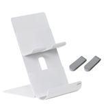 ソニック ユートリム 組み替えられるマグネットスタンド スマートフォン/タブレット両用 UT−4792−W ホワイト│オフィス用品 その他 OA用品