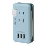 ソニック ユートリムエル ポータブルコンセント USBポート付き UL−5010−LB ライトブルー│配線用品・電気材料 電源タップ・延長コード
