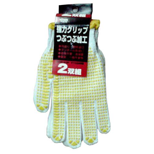 アトム すべり止め手袋 2双組
