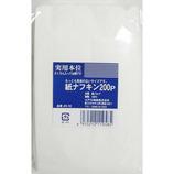 江戸川物産 実用本位紙ナプキン 200P