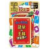 エンスカイ 語彙の王様 マスター│ゲーム カードゲーム