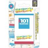 エンスカイ 101まで足すゲームと101から引くゲーム│ゲーム カードゲーム