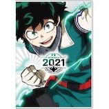 【2020年12月始まり】 エンスカイ 僕のヒーローアカデミア B6 マンスリーブロック EHA-04 グリーン 月曜始まり