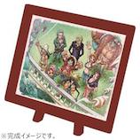 エンスカイ ワンピース 魚人島へ出発!! MA-29 150ピース