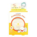 ルチオン クレンジングポップ 脂性肌用 10枚入│洗顔 洗顔料・洗顔フォーム