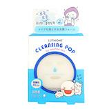 ルチオン クレンジングポップ 敏感肌用 10枚入│洗顔 洗顔料・洗顔フォーム