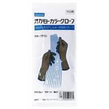 オカモト(okamoto) カラーグローブ 7│ヘアカラー・カラーリング