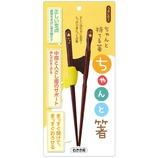 イシダ ちゃんと箸 右きき用 16.5cm