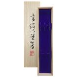お箸用ギフト箱 桐箱 2膳用│ラッピング用品 ギフトボックス(完成品)