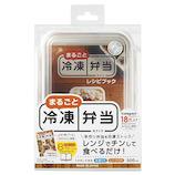 OSK まるごと冷凍弁当 PCL−1SR ホワイト│お弁当箱 弁当箱