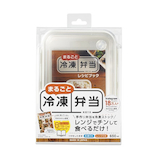 OSK まるごと冷凍弁当 PCL−3SR ホワイト│お弁当箱 弁当箱