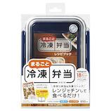 オーエスケー(OSK) まるごと冷凍弁当 PCL‐3SR ネイビー│お弁当箱 弁当箱