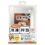 オーエスケー(OSK) まるごと冷凍弁当 PCL−5SR ホワイト│お弁当箱 弁当箱