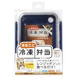 OSK まるごと冷凍弁当 PCL−5SR ネイビー│お弁当箱 弁当箱
