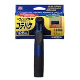 アサヒペン PC可変タイプコテバケ KAJ-125 125mm│刷毛・塗装用具 その他 塗装用具