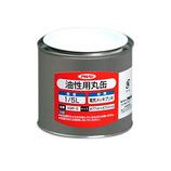 アサヒペン 油性用丸缶 1/5 KMP-5