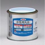 アサヒペン 水性用丸缶1/5 KMW-5│刷毛・塗装用具 水性用刷毛