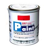 アサヒペン 水性ペイント 1.6L 赤