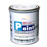 アサヒペン 水性ペイント 1.6L アイボリー