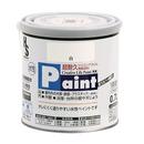 アサヒペン 水性ペイント 0.7L 白 HS│水性塗料 多用途水性塗料