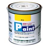 アサヒペン 水性ペイント 0.7L 黄色