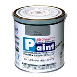 アサヒペン 水性ペイント 0.7L ねずみ色
