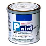 アサヒペン 水性ペイント 0.7L 青│水性塗料 多用途水性塗料