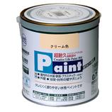 アサヒペン 水性ペイント 0.7L クリーム色