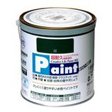 アサヒペン 水性ペイント 0.7L 緑│水性塗料 多用途水性塗料