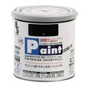 アサヒペン 水性ペイント 0.7L 黒 HS│水性塗料 多用途水性塗料