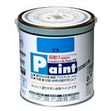 アサヒペン 水性ペイント 0.7L 空色