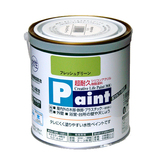 アサヒペン 水性ペイント 0.7L フレッシュグリン│水性塗料 多用途水性塗料