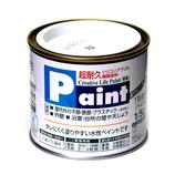 アサヒペン 水性ペイント 1/5L 白