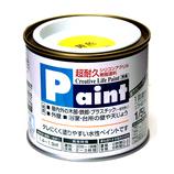 アサヒペン 水性ペイント 1/5L 黄色│水性塗料 多用途水性塗料