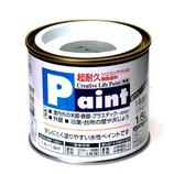 アサヒペン 水性ペイント 1/5L ねずみ色