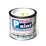 アサヒペン 水性ペイント 1/5L クリーム色│水性塗料 多用途水性塗料